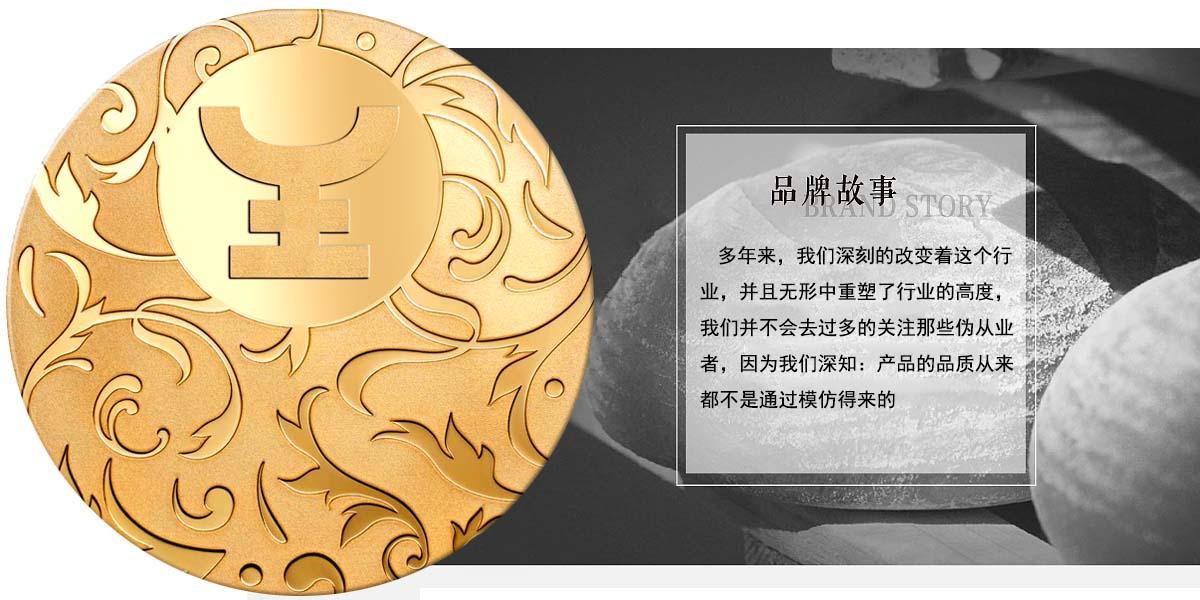 金币品牌厂家-央富金币