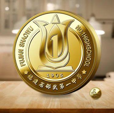 年会纪念章-央富金币