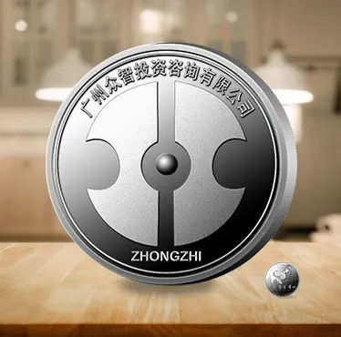 年会纪念章2-央富金币