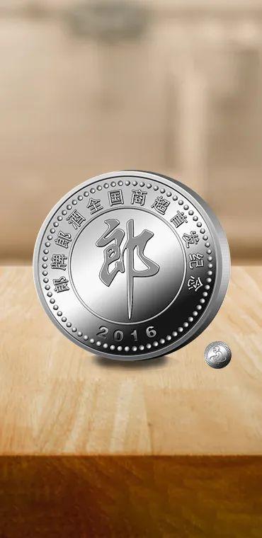 年会纪念章3-央富金币