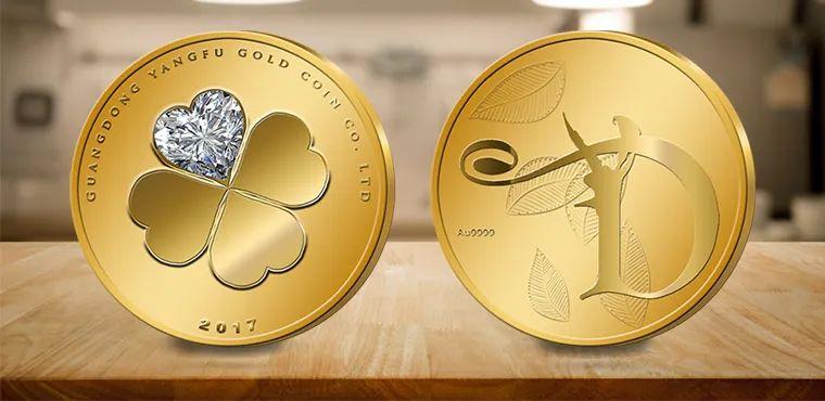 年会纪念章4-央富金币