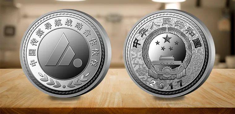 年会纪念章5-央富金币